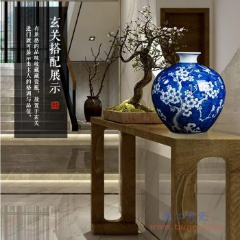 RYUG02-E 景德镇陶瓷 陶瓷手绘喜上眉梢石榴瓶