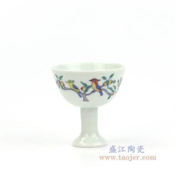RYYM08-A 景德镇陶瓷 单个粉彩斗彩花鸟高脚鸡缸杯子