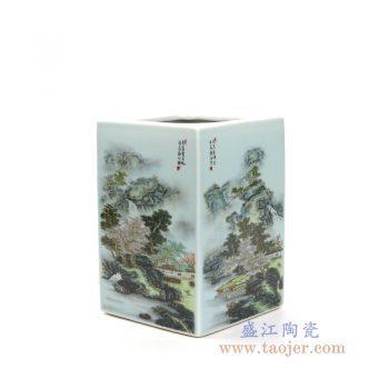 RZNW30-A 景德镇陶瓷 陶瓷粉彩青山红树四方笔筒