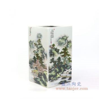 RZNW32 景德镇陶瓷 陶瓷粉彩青山红树四方笔筒中号