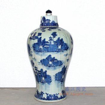RZOY01 景德镇陶瓷 青花山水人物将军罐