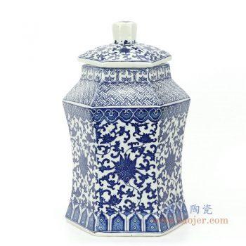 RYTM63 景德镇陶瓷 青花带盖缠枝莲储物罐