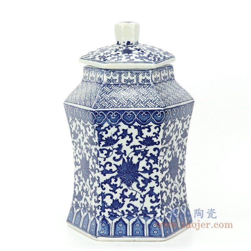 RYTM63 盛江陶瓷 青花带盖缠枝莲储物罐