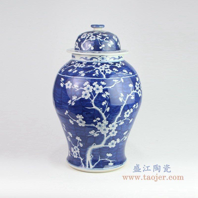 RZOY08 盛江陶瓷 带盖陶瓷手绘冰梅将军罐