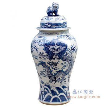 RYWY06-b 景德镇陶瓷 手绘青花龙纹将军罐