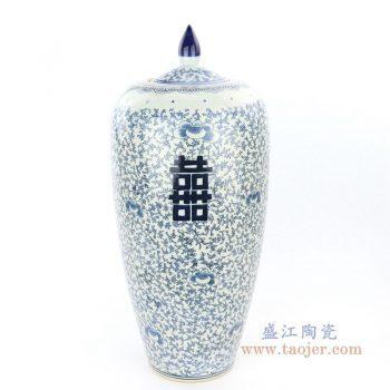 RZPI33 景德镇陶瓷 青花瓷缠枝莲喜字罐