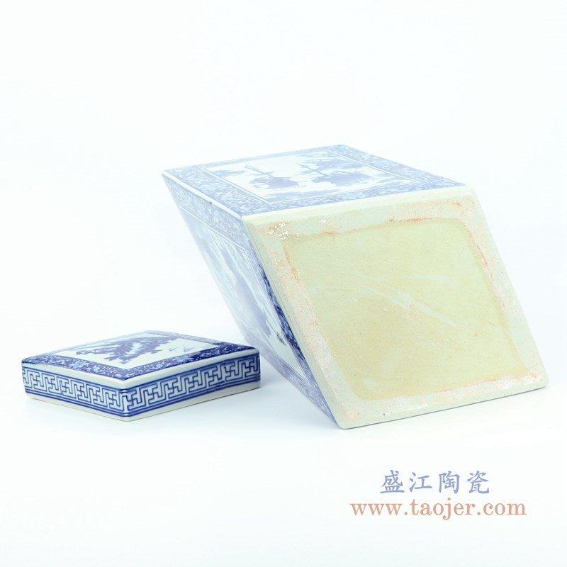 RYJF69 盛江陶瓷 明清古典菱形青花瓷茶叶罐