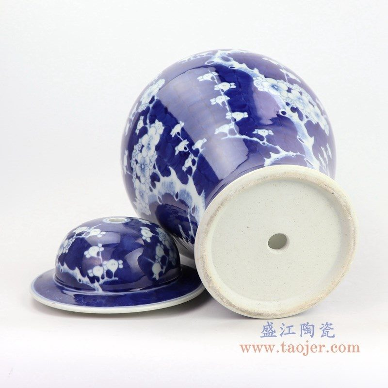 RYLU162 盛江陶瓷 手绘陶瓷冰梅梅花花瓶