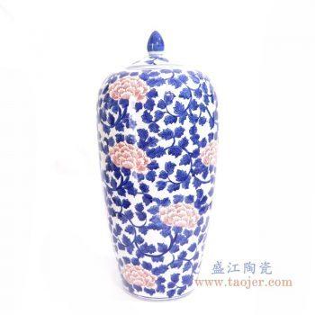 RYLU164 景德镇陶瓷 青花釉里红牡丹花纹缠枝连冬瓜罐