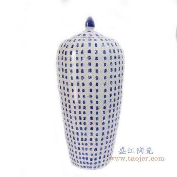 RYLU169 景德镇陶瓷 青花寿字纹冬瓜罐