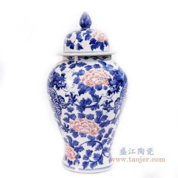 RYLU170 景德镇陶瓷 青花釉里红牡丹花纹将军罐