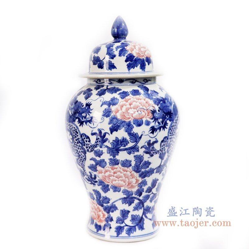 RYLU170 盛江陶瓷 青花釉里红牡丹花纹将军罐