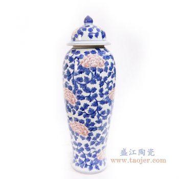 RYLU171 景德镇陶瓷 青花牡丹花纹釉里红冬瓜罐