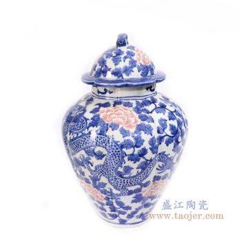 RYLU172 景德镇陶瓷 青花釉里红龙凤缠枝莲盖罐