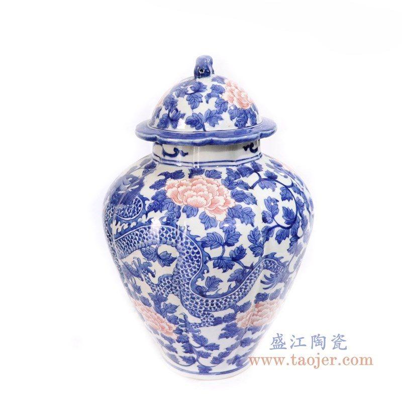 RYLU172 盛江陶瓷 青花釉里红龙凤缠枝莲盖罐