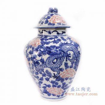 RYLU173 景德镇陶瓷 青花釉里红龙凤缠枝莲盖罐