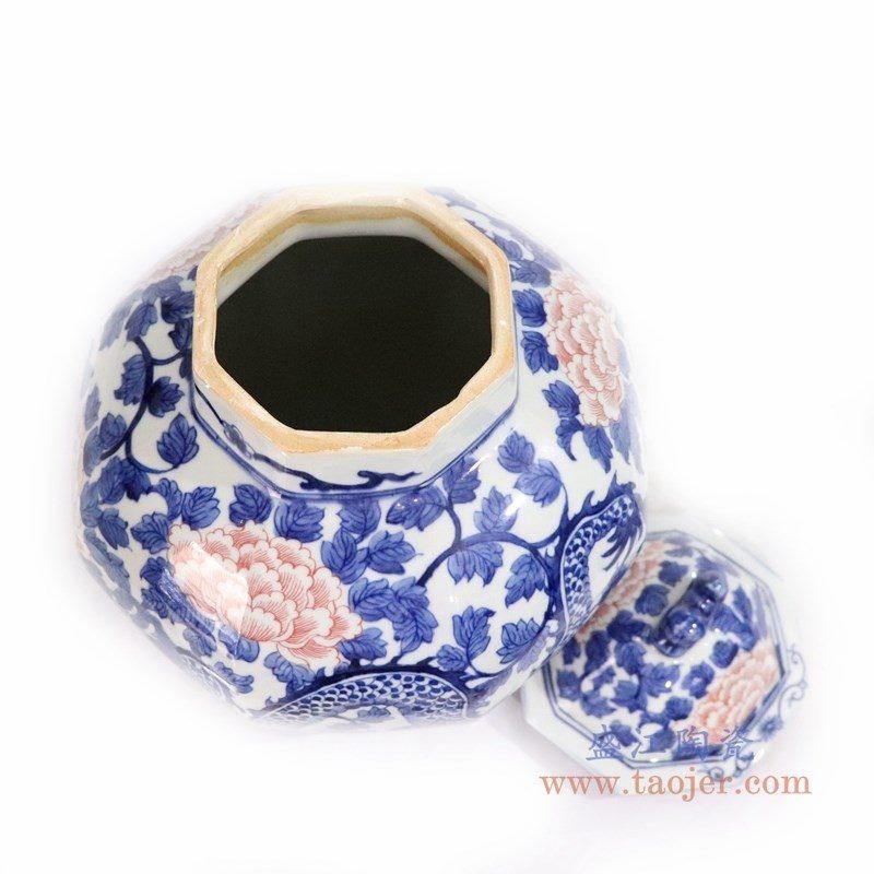 RYLU173 盛江陶瓷 青花釉里红龙凤缠枝莲盖罐