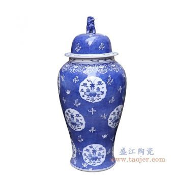 RYLU175-A 景德镇陶瓷 青花带盖储物罐将军罐