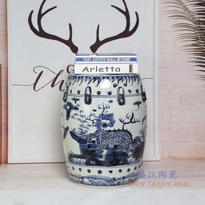 RYNQ251-B 盛江陶瓷 梳妆凳坐墩时尚家居庭院客厅样板间摆件边几瓷凳子