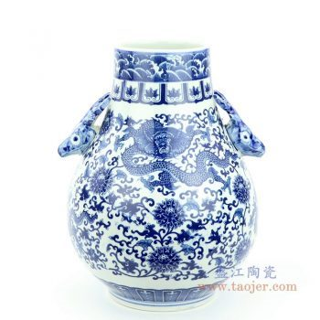 RYUJ21 景德镇陶瓷 青花瓷缠枝莲龙纹双耳花瓶