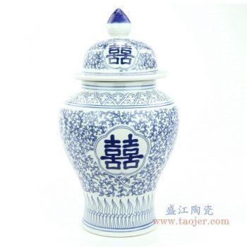 RYUJ22 景德镇陶瓷 青花缠枝喜字纹将军罐