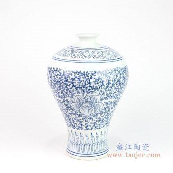 RYUJ23 景德镇陶瓷 青花瓷插花喜字罐