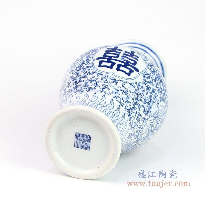 RYUJ24 盛江陶瓷 青花瓷插花喜字罐