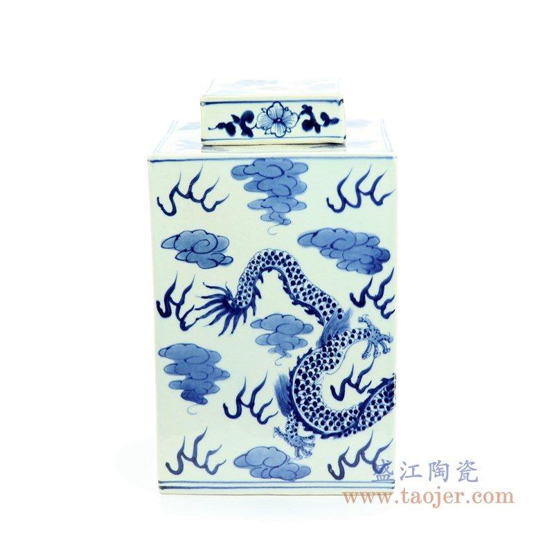 RYUK15-E 盛江陶瓷 手绘青花龙纹四方茶叶罐