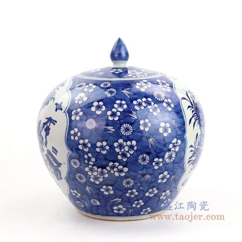 RYWD27 盛江陶瓷 青花瓷带盖储物罐