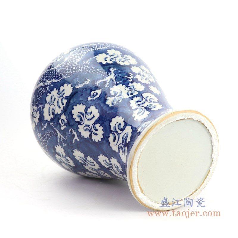 RYWD28 盛江陶瓷 大明蓝底青花装饰梅瓶