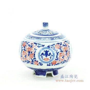 RZBP04-B 景德镇陶瓷 青花釉里红缠枝莲龙纹熏香炉