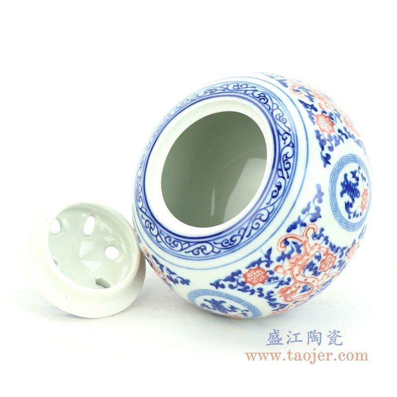 RZBP04-B 盛江陶瓷 青花釉里红缠枝莲龙纹熏香炉