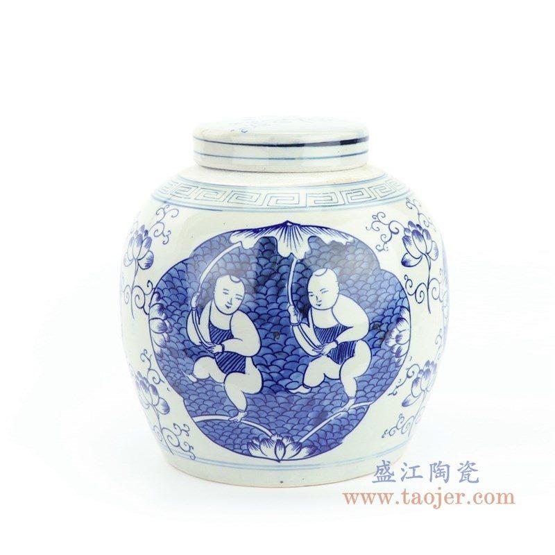 RZFZ05-K 盛江陶瓷 青花童子图茶叶罐