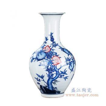 RZKD12 景德镇陶瓷 手绘青花缠枝莲葫芦釉里红蟠桃赏瓶