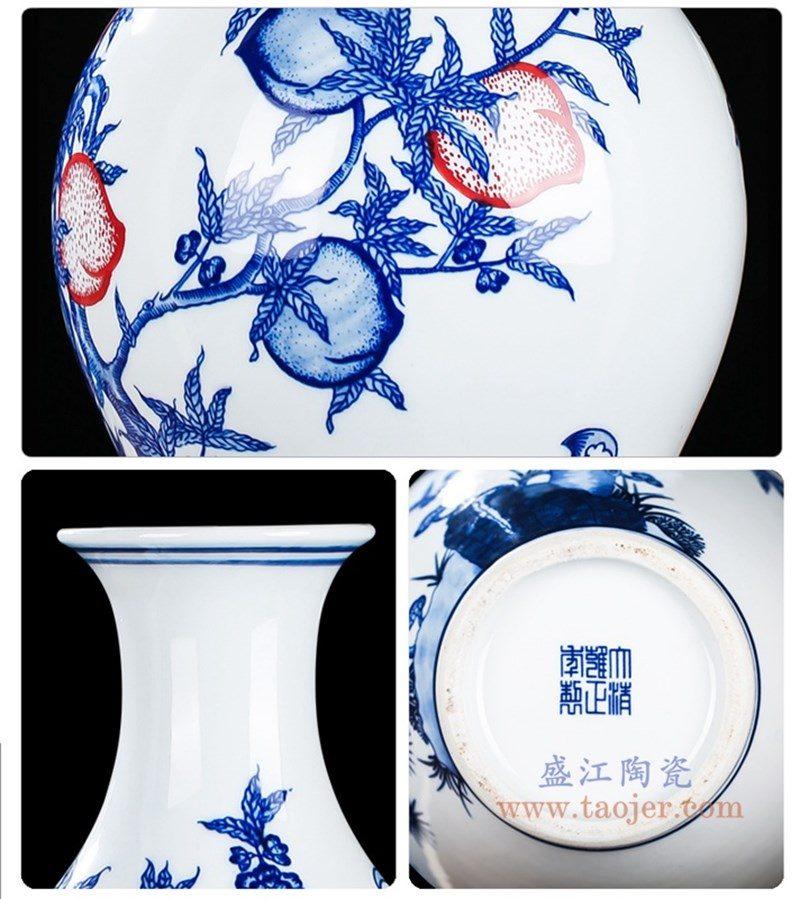 RZKD13 盛江陶瓷 手绘缠枝莲葫芦青花釉里红蟠桃橄榄瓶