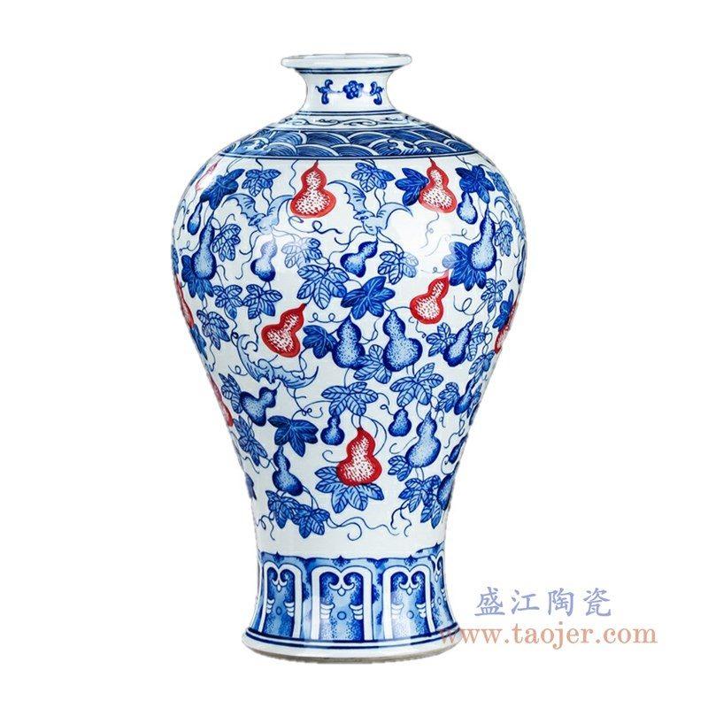 RZKD14 盛江陶瓷 陶瓷手绘青花釉里红葫芦梅瓶