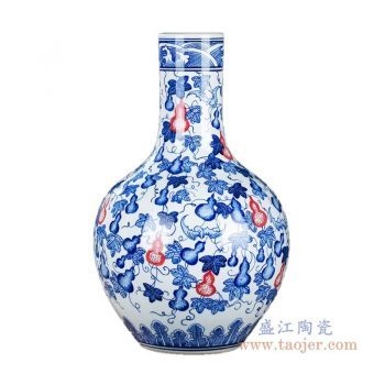 RZKD15 景德镇陶瓷 陶瓷手绘釉里红葫芦天球瓶