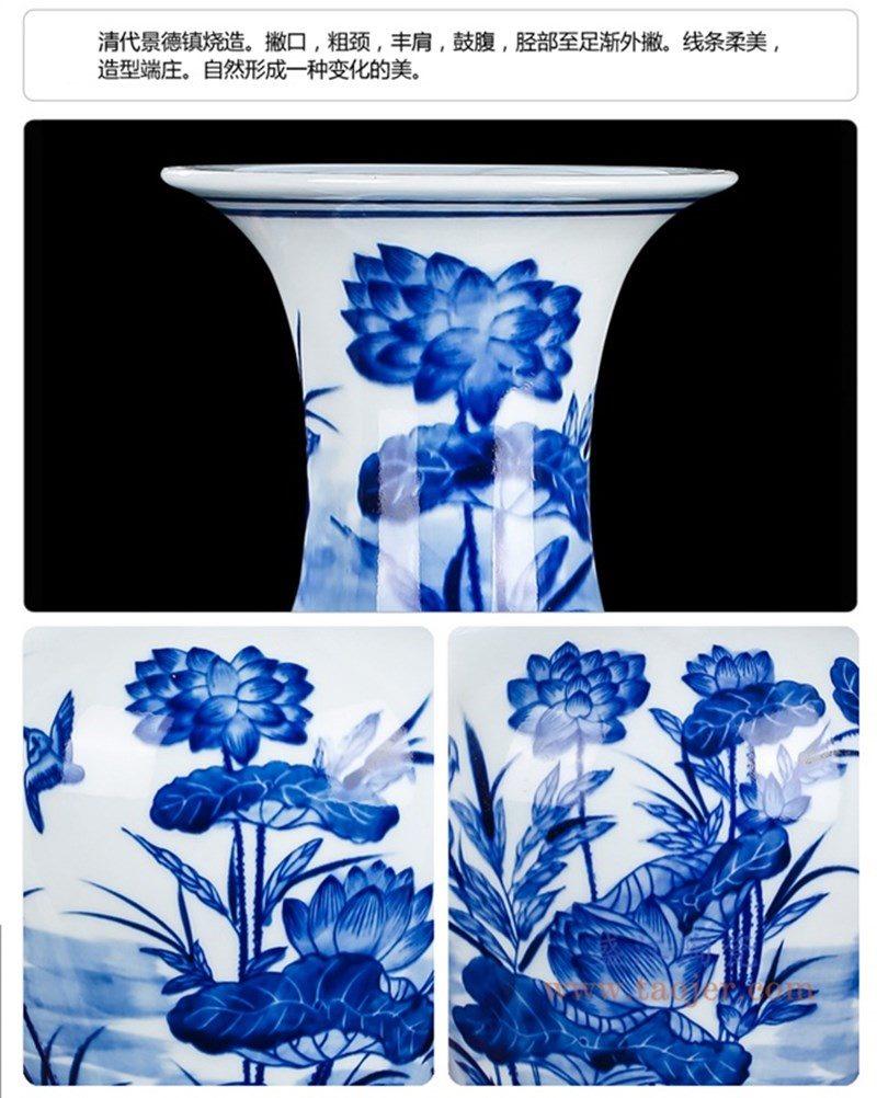 RZKD17 盛江陶瓷 手绘青花荷花鱼尾瓶
