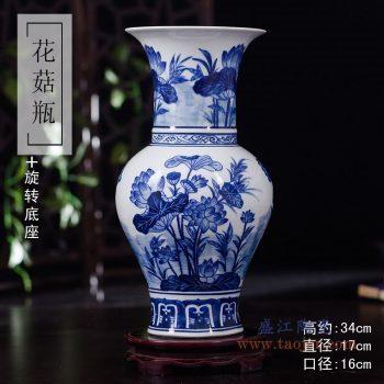 RZKD20 景德镇陶瓷 手绘青花花菇瓶