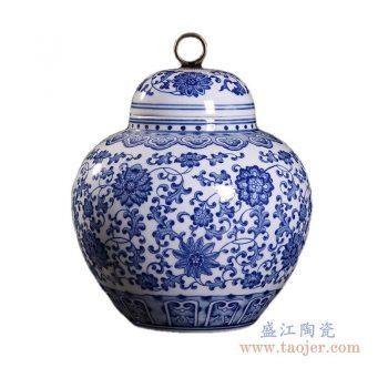 RZKD26 景德镇陶瓷 手绘青花缠枝莲储物罐