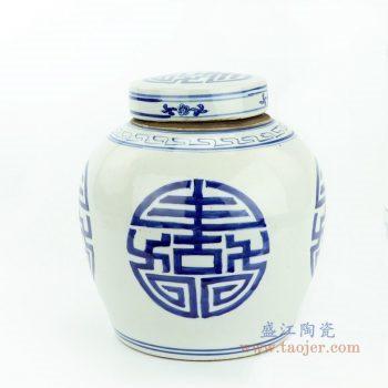 RZKT12 景德镇陶瓷 青花喜字带盖茶叶罐