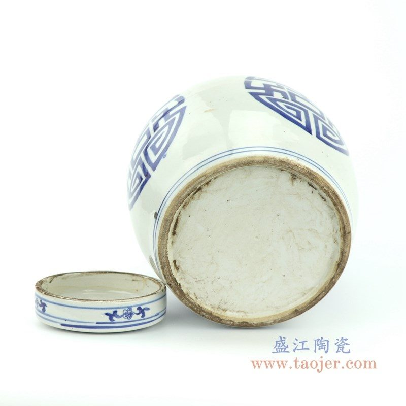 RZKT12 景德镇陶瓷 青花喜字带盖茶叶罐 底部图片