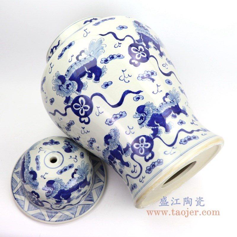 RZKY17-DS  盛江陶瓷 青花狮子纹将军罐灯具