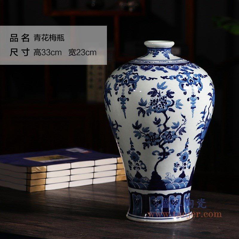 RZLG41 景德镇陶瓷 手绘青花瓷寿桃石榴四面大花瓶
