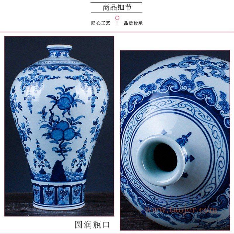 RZLG41 盛江陶瓷 手绘青花瓷寿桃石榴四面大花瓶