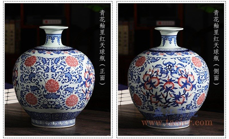 RZLG42 盛江陶瓷 陶瓷手绘福寿图青花瓷花瓶