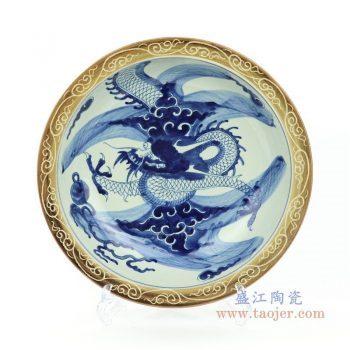 RZMW09-B 景德镇陶瓷 青花过强龙纹盘