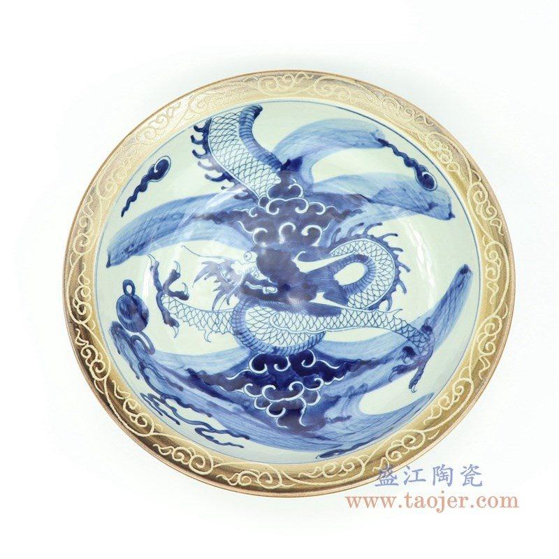 RZMW09-B 盛江陶瓷 青花过强龙纹盘
