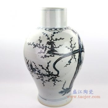 RZOX07  景德镇陶瓷 青花手绘写意花鸟花瓶