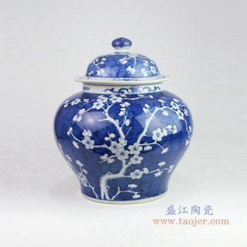 RZOY09 景德镇陶瓷 陶瓷手绘冰梅矮将军罐